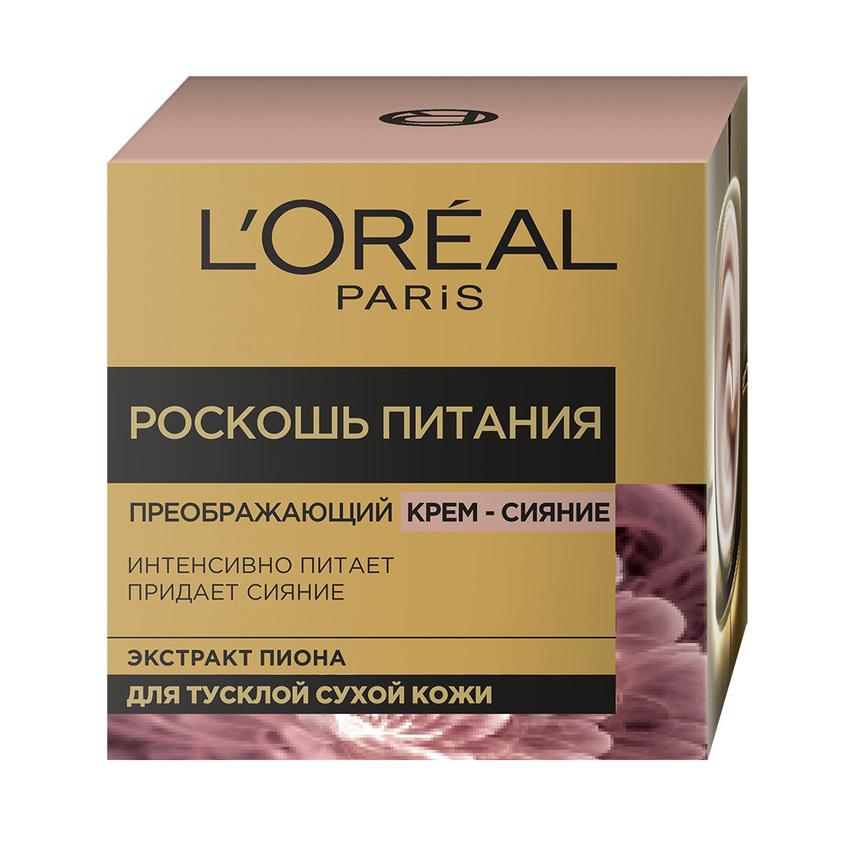 Купить L'OREAL PARIS Дневной преображающий крем-сияние для лица Роскошь Питания , L'ORÉAL PARIS
