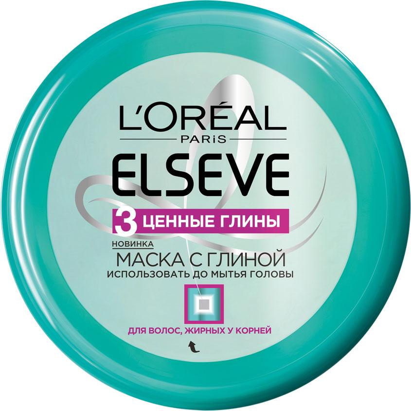 Купить ELSEVE Маска с глиной Эльсев, 3 Ценные Глины , для волос, жирных у корней и сухих на кончиках