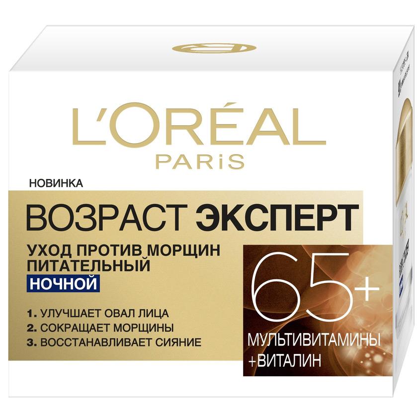Купить L'ORÉAL PARIS Ночной крем для лица Возраст Эксперт 65+ , против морщин, питательный