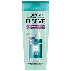 ELSEVE Шампунь для волос 3 Ценные Глины 250 мл elseve маска для волос 3 ценные глины 150 мл