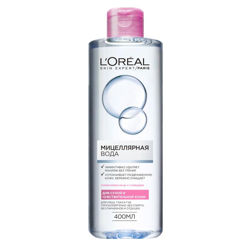 Купить L`OREAL Мицеллярная вода для сухой и чувствительной кожи, L`OREAL PARIS