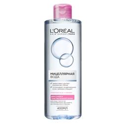 LOREAL PARIS LOREAL Мицеллярная вода для сухой и чувствительной кожи 400 мл