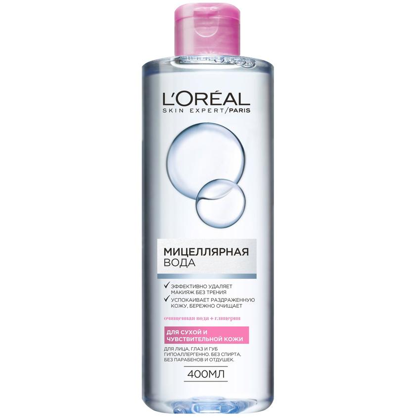 L'ORÉAL PARIS Мицеллярная вода для снятия макияжа, для сухой и чувствительной кожи, гипоаллергенно