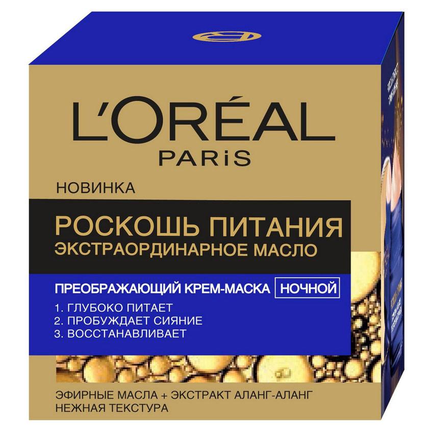 LORÉAL PARIS Ночной преображающий крем-маска для лица