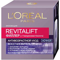 L`OREAL ������ ������ Revitalift 50 �� (L`OREAL PARIS)