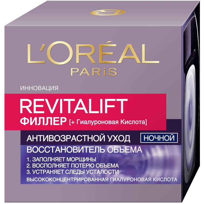 Купить L`OREAL PARIS Ночной антивозрастной крем Ревиталифт Филлер [ha] против морщин для лица, 50 мл, L'ORÉAL PARIS