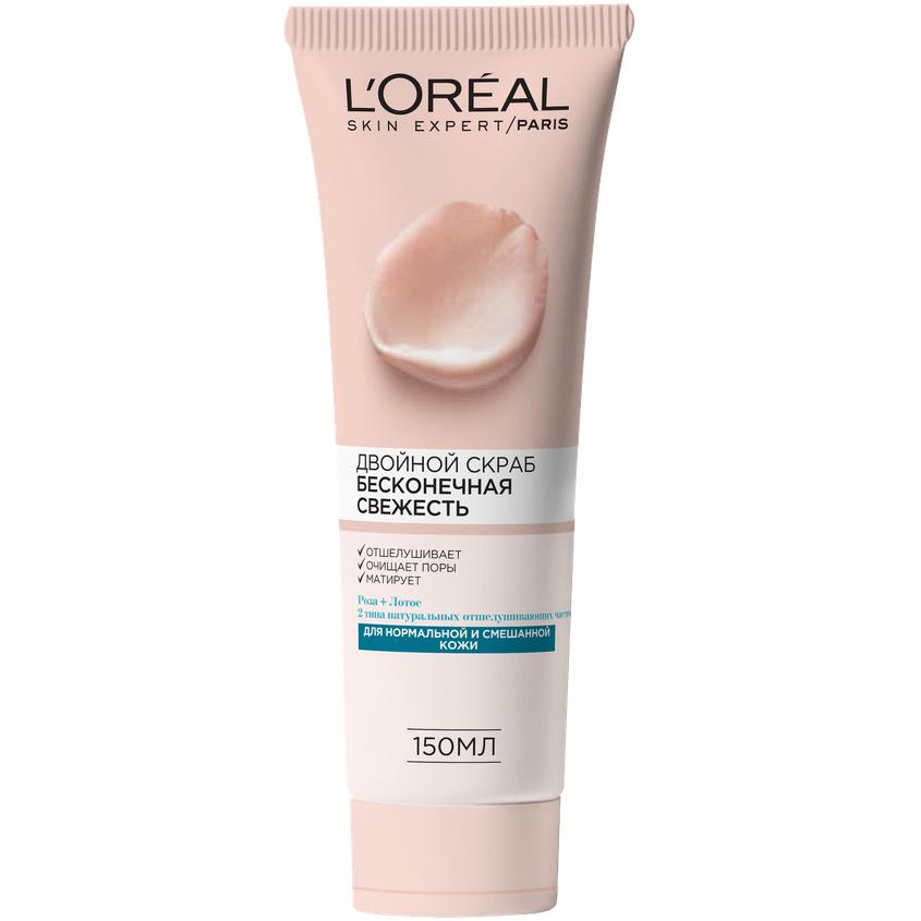 Купить L`OREAL PARIS Очищающий скраб для лица Бесконечная свежесть , для нормальной и смешанной кожи, L'ORÉAL PARIS
