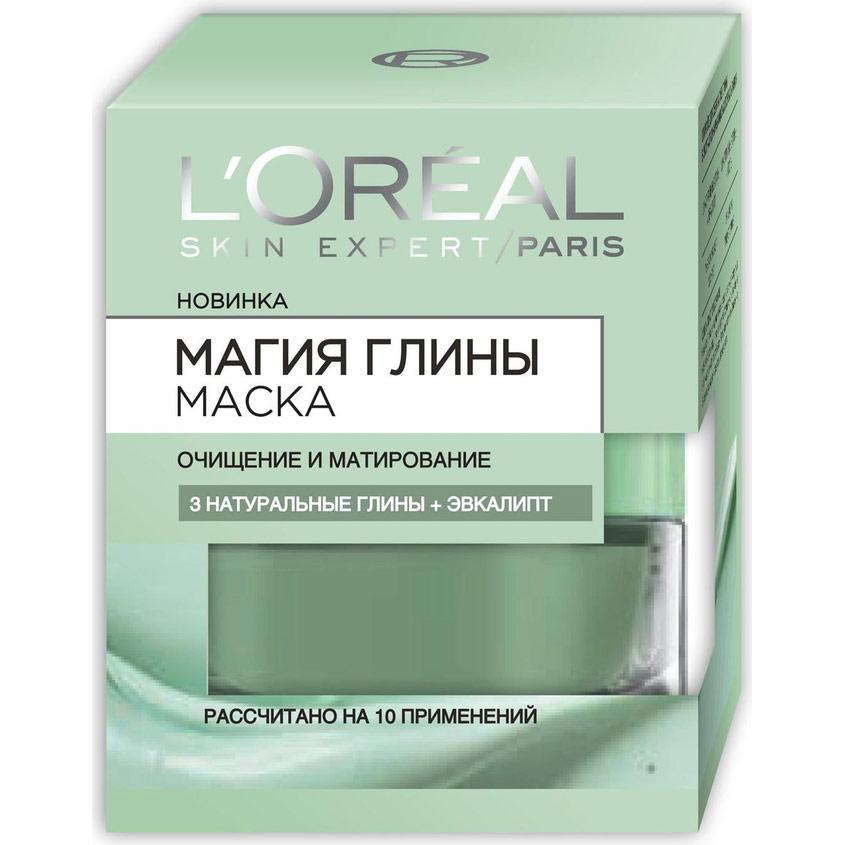 Купить L'ORÉAL PARIS Маска для лица Магия Глины Очищение и Матирование, с эвкалиптом, для всех типов кожи