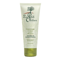 LE PETIT OLIVIER оливковое масло для кожи