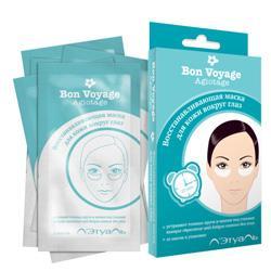 Л'ЭТУАЛЬ Восстанавливающая маска для кожи вокруг глаз
