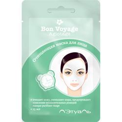 ЛЭтуаль selection ЛЭТУАЛЬ Очищающая маска для лица Bon Voyage Agiotage 15 мл