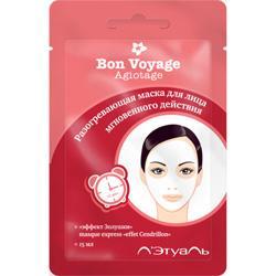 ЛЭТУАЛЬ Маска для лица мгновенного действия Bon Voyage Agiotage 15 мл (ЛЭтуаль selection)