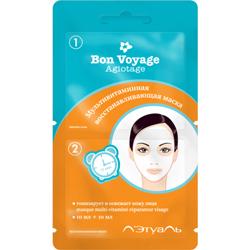 ЛЭтуаль selection ЛЭТУАЛЬ Мультивитаминная восстанавливающая маска для лица Bon Voyage Agiotage 2х10 мл