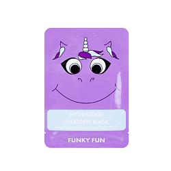 """Купить Л'ЭТУАЛЬ Увлажняющая маска для лица """"Единорог"""" Funky Fun LTA018631"""