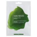 Л'ЭТУАЛЬ Альгинатная освежающая маска для лица с морскими водорослями SKIN NEEDS