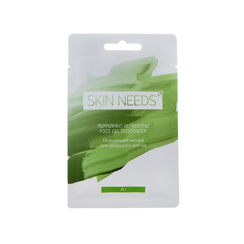 Л'ЭТУАЛЬ Освежающий мятный гель-дезодорант для ног SKIN NEEDS PLUS