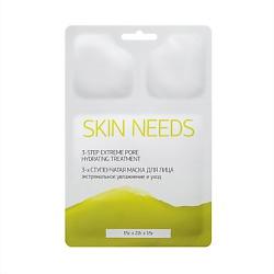ЛЭтуаль selection ЛЭТУАЛЬ 3-х ступенчатая маска для лица Экстремальное увлажнение и уход SKIN NEEDS 1.5 г + 22 г + 1.5 г