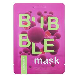 """Л'ЭТУАЛЬ Пузырьковая маска для лица с экстрактом малины """"Очищение и увлажнение"""" Funky Fun 1 шт."""