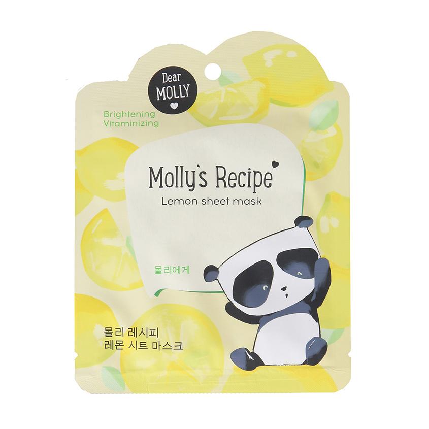 Купить DEAR MOLLY Тканевая маска Рецепты Молли. Лимон