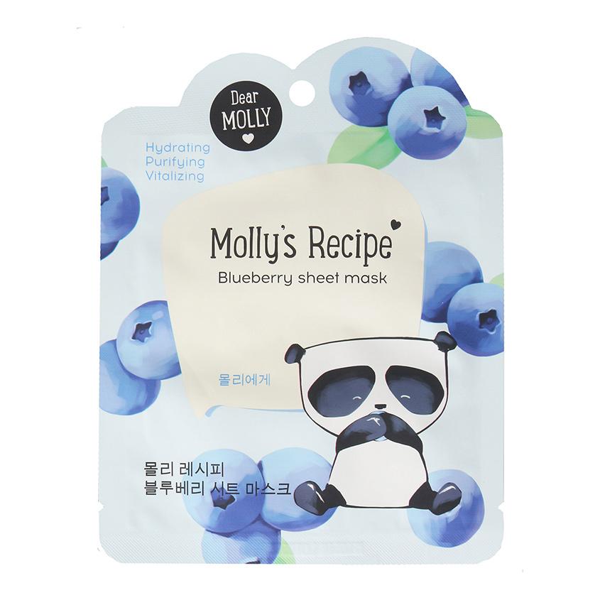 Купить DEAR MOLLY Тканевая маска Рецепты Молли. Голубика