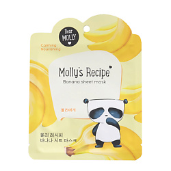 Купить DEAR MOLLY Тканевая маска Рецепты Молли. Банан 1 шт.