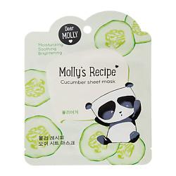 Купить DEAR MOLLY Тканевая маска Рецепты Молли. Огурец 1 шт.