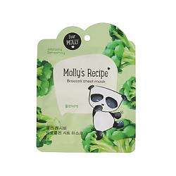 Купить DEAR MOLLY Тканевая маска Рецепты Молли. Брокколи 1 шт.