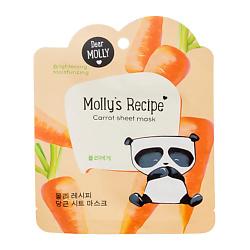 Купить DEAR MOLLY Тканевая маска Рецепты Молли. Морковь 1 шт.