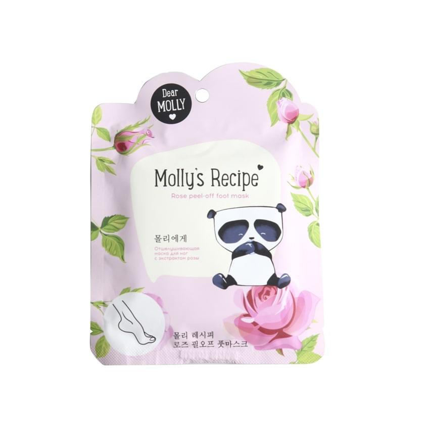 DEAR MOLLY Отшелушивающая маска для ног с экстрактом розы