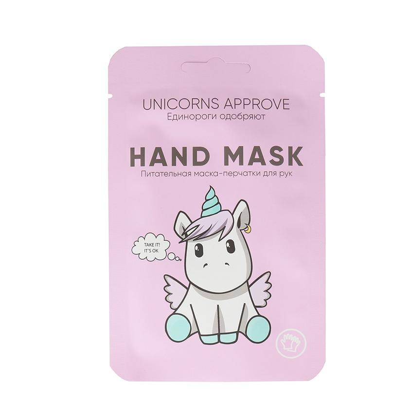 UNICORNS APPROVE Питательная маска-перчатки для рук Unicorns Approve