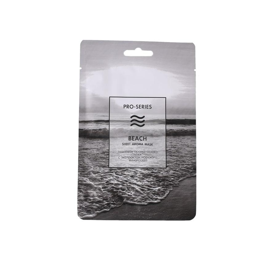 Купить Л'Этуаль Тканевая арома-маска пляж с экстрактом морского винограда