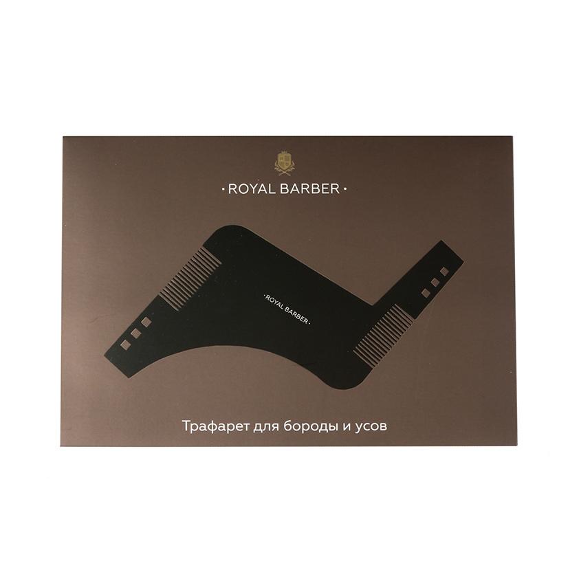 ROYAL BARBER Трафарет для бороды и усов Royal Barber