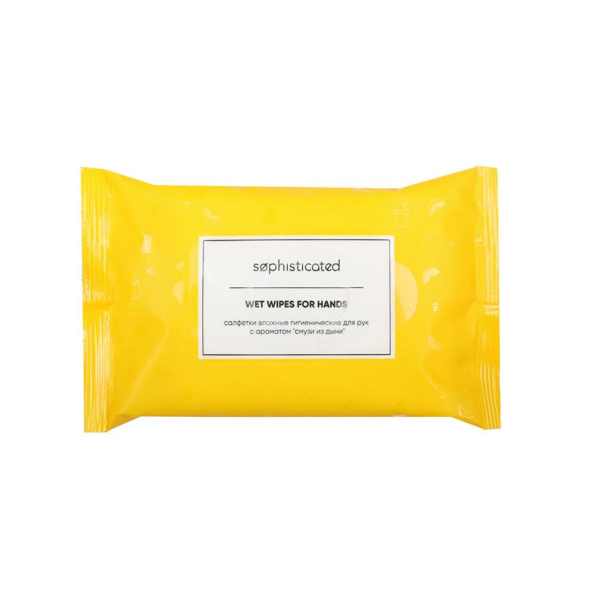 SOPHISTICATED Салфетки влажные гигиенические для рук с ароматом