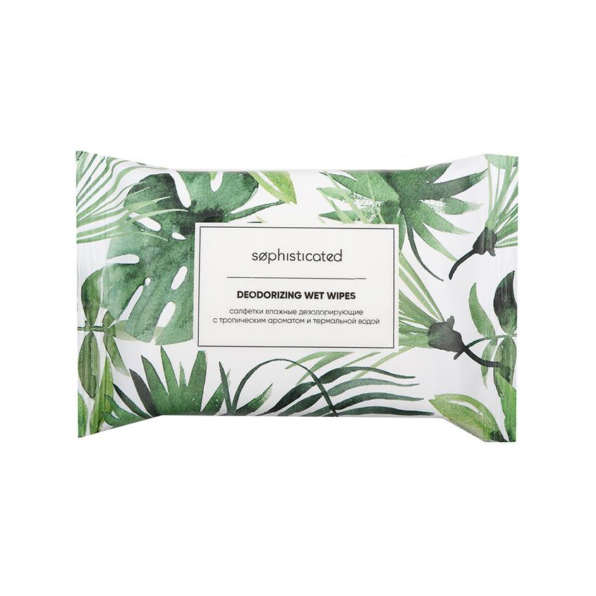 SOPHISTICATED Салфетки влажные дезодорирующие с тропическим ароматом и термальной водой