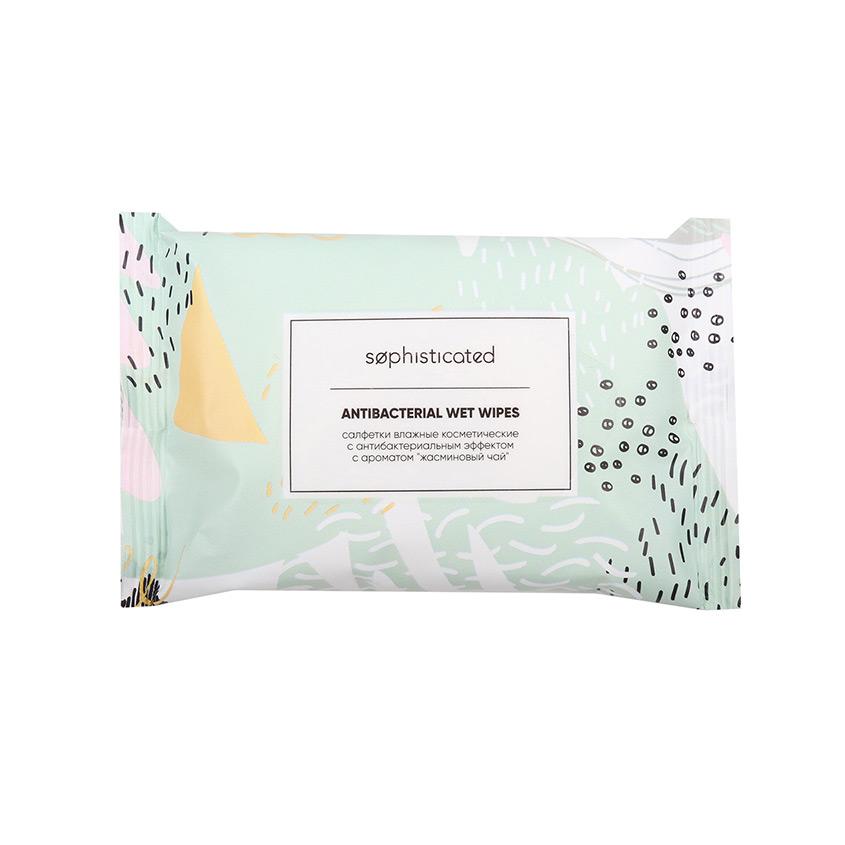 SOPHISTICATED Салфетки влажные косметические с антибактериальным эффектом с ароматом «жасминовый чай»