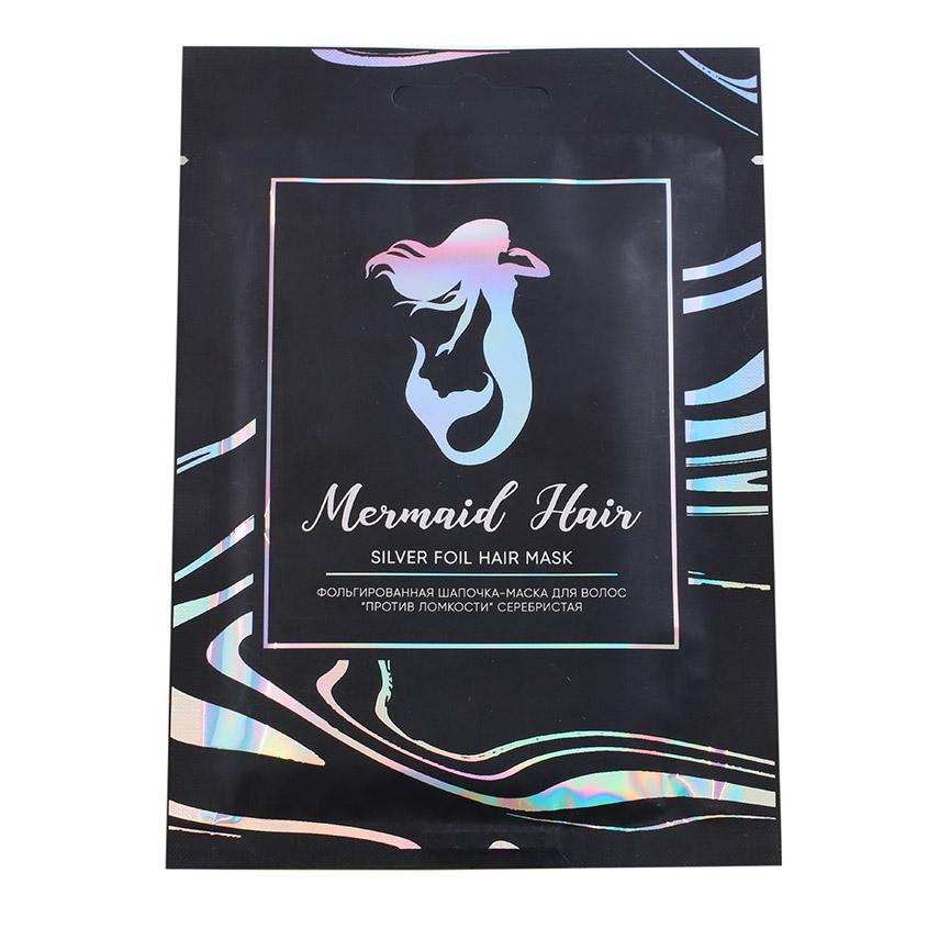 Купить Л'Этуаль MERMAID HAIR Фольгированная шапочка-маска для волос против ломкости серебристая