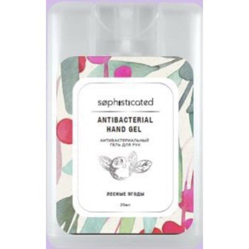 SOPHISTICATED Косметический антибактериальный спрей для рук c ароматом