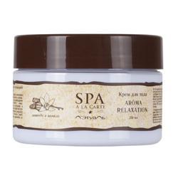 SPA a la carte Крем для тела расслабляющий на основе термальной воды и экстракта ванили 250 мл (ЛЭтуаль selection)