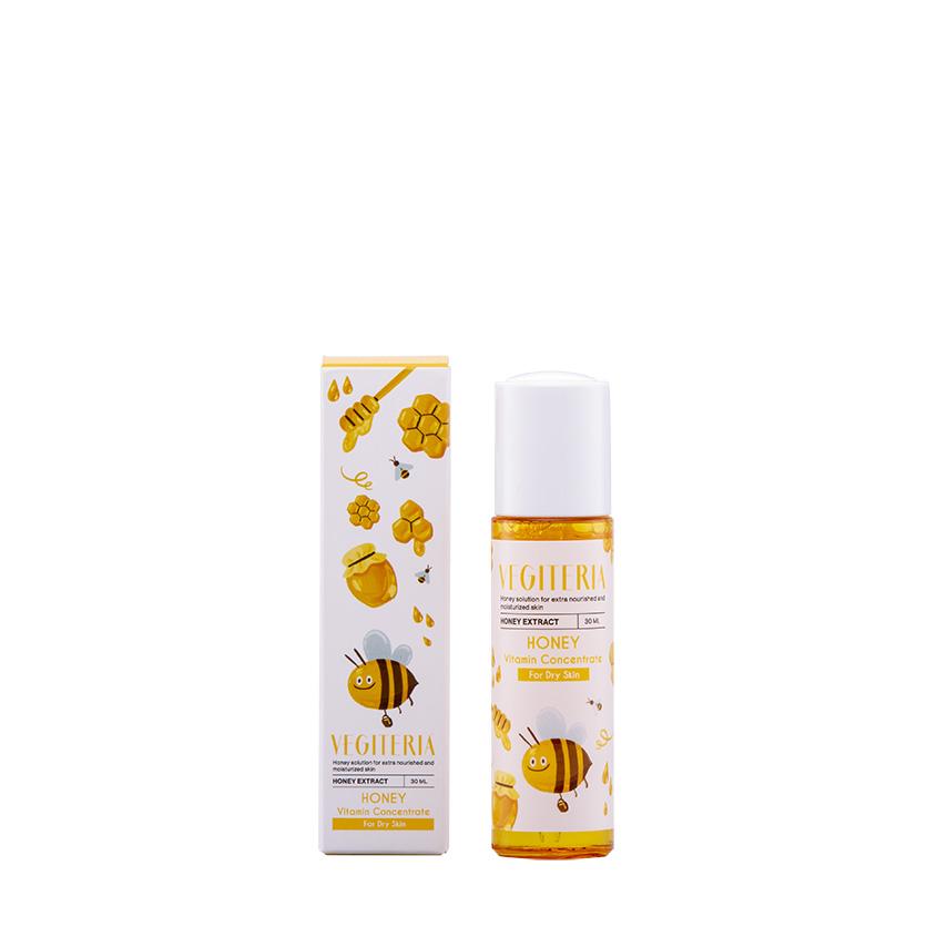 VEGITERIA Витаминный концентрат для лица для сухой кожи HONEY