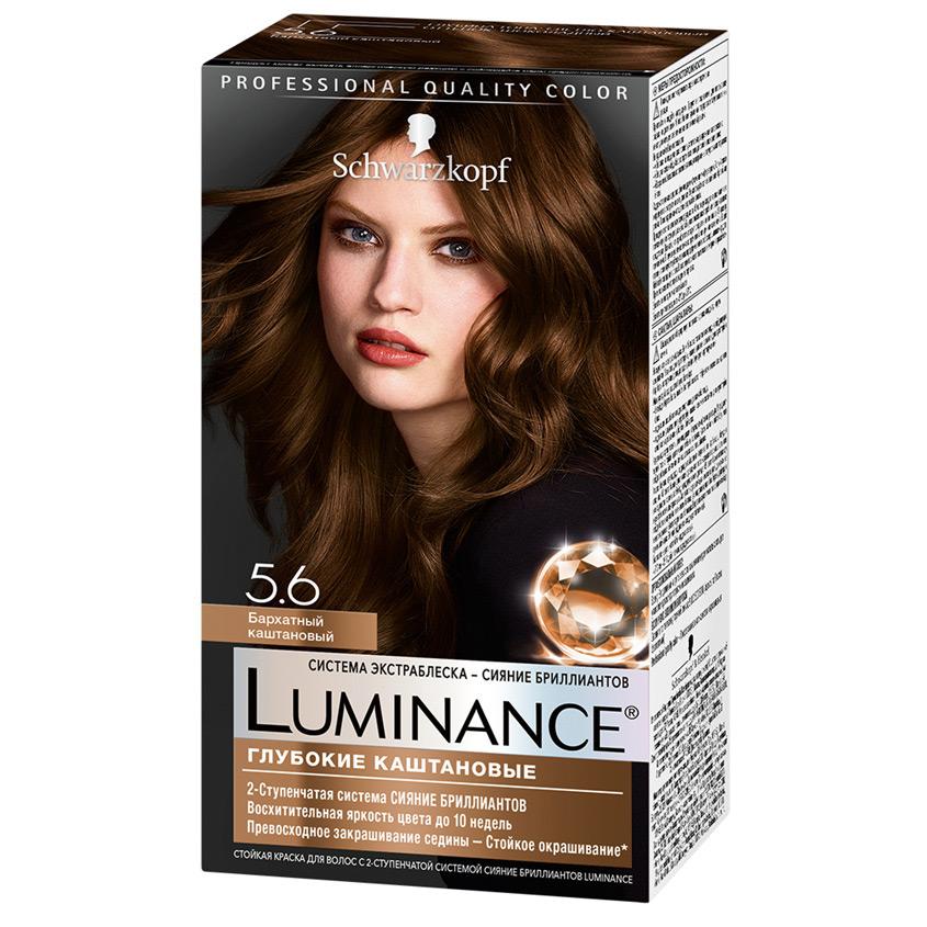 LUMINANCE Краска для волос