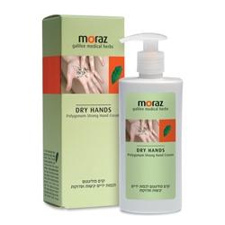 MORAZ Крем для рук интенсивный на основе экстракта горца MDCN (лечебная линия) 100 мл