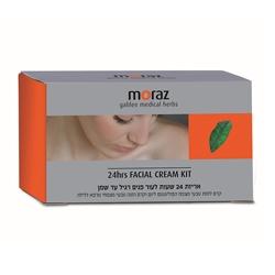 MORAZ Набор (Крем ночной питательный + крем дневной увлажняющий для нормальной и жирной кожи) BEAUTE 50 мл + 50 мл