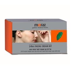 MORAZ Набор (Крем ночной питательный + Крем дневной увлажняющий для сухой кожи) BEAUTE 50 мл + 50 мл