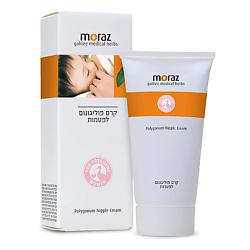 MORAZ Успокаивающий крем для сосков на основе экстракта горца Pregnancy (уход за кожей беременных) 50 мл