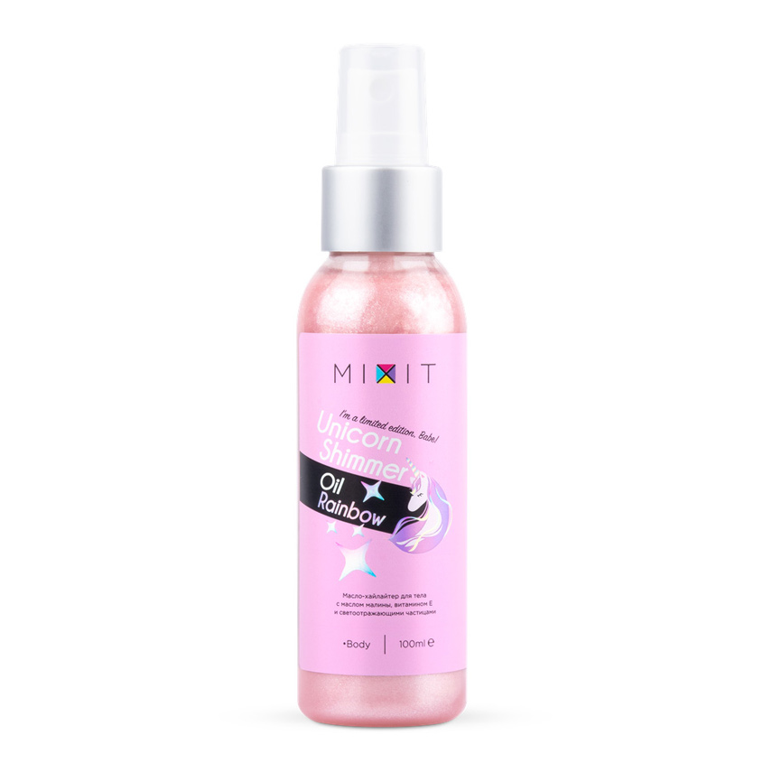 MIXIT Масло-хайлайтер для тела Unicorn Shimmer Oil Rainbow new
