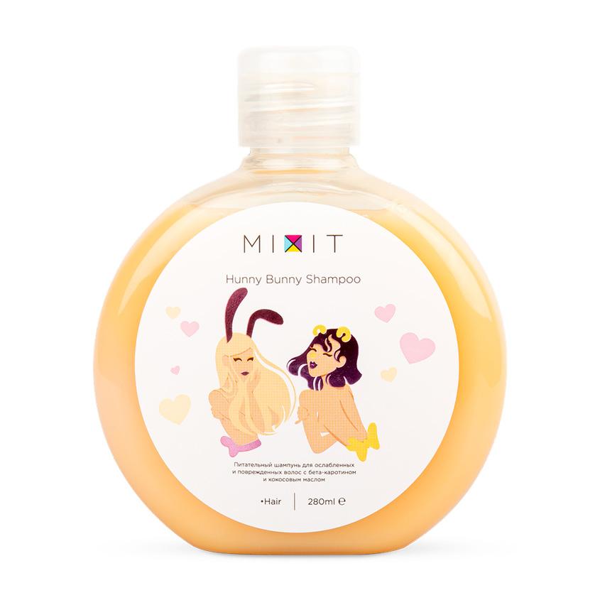 MIXIT Питательный шампунь для ослабленных волос Hunny Bunny Shampoo