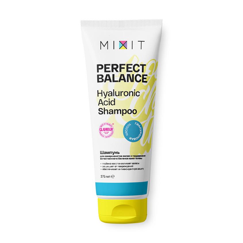 MIXIT Шампунь для совершенства волос и поддержания естественного баланса кожи головы «PERFECT BALANCE» Hyaluronic acid shampoo