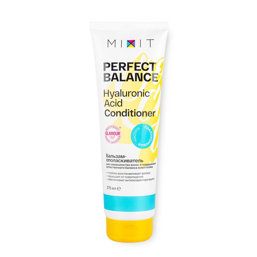 MIXIT Бальзам-ополаскиватель для роста, сияния и красоты волос «BEAUTY BOOSTER» Peptide complex conditioner