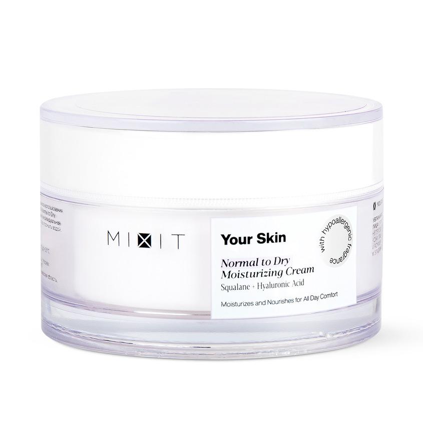 MIXIT Увлажняющий крем для нормальной и склонной к сухости кожи лица YOUR SKIN Normal to Dry Milkshake Moisturizing Cream