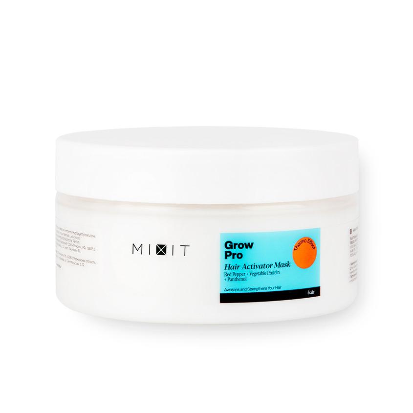 MIXIT Разогревающая маска-активатор роста волос с красным перцем, растительным протеином и пантенолом GROW PRO Hair Activator Mask